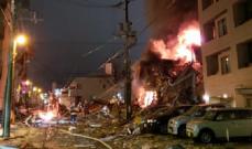 الشرطة اليابانية: 40 مصابا بانفجار نتيجة تسرب للغاز بمطعم شمال البلاد