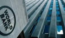 مسؤول بالبنك الدولي: على الحكومة أن تعطي أولوية لإصلاح قطاع الكهرباء