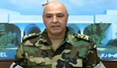 الأخبار عن قائد الجيش:أعطوني أسماء المتورطين بتهريب المطلوبين وسأقطع رؤوسهم