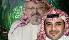 """الفايننشال تايمز: تحقيقات بقتل خاشقجي تركز على """"أمير الظلام"""" السعودي"""