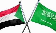 الملك سلمان بعث وفدا وزاريا سعوديا إلى السودان تضامنا معه بمواجهة التحديات الاقتصادية