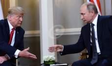 ترامب يصف اللقاء مع بوتين في هلسنكي بالبداية الجيدة