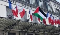 مدن فرنسية ترفع العلم الفلسطيني تضامناً مع شعب البلاد