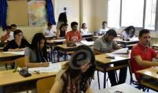 الامتحانات الرسمية: سمسرات وعمولات بمليارات الليرات!
