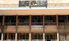وفاة موقوف داخل قصر العدل في طرابلس قبل بدء محاكمته