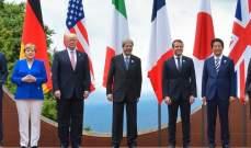 مجموعة الدول السبع الكبرى: نعارض بشدة أي عمل عسكري في ليبيا