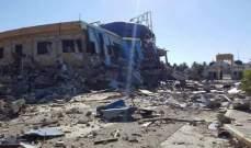 """القوات العراقية عثرت على رفات 157 من ضحايا مجزرة """"سبايكر"""""""