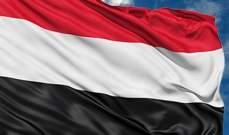 السجن لقاتل مستشار وزير الدفاع اليمني في مصر