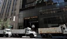 """رويترز: شرطة نيويورك تلقت رسالة عن محاولة تفجير بالقرب من """"برج ترامب"""""""