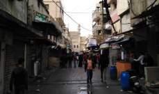النشرة: إطلاق نار في منطقة الصفصاف في الشارع الفوقاني لمخيم عين الحلوة