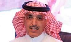 وزير مالية السعودية: لتوحيد الجهود ومواجهة مزعزعات الاستقرار وتعزيز التجارة العربية
