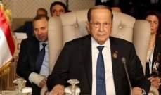عون لا يمسك بورقة نجاح حكومة العهد