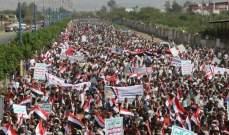 تظاهرات حاشدة في صنعاء وعدد من المحافظات اليمنية بالذكرى الرابعة للحرب على اليمن