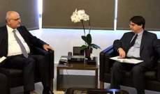 وزير المال التقى كريستوفر جارفيس ومحمد شقير