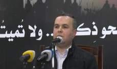 حسن فضل الله: لاغتنام الفرصة وعدم المكابرة في العلاقة مع دمشق