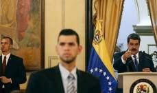 مادورو: هجوم إلكتروني أعاق عودة التيار الكهربائي
