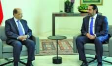 مصادر بعبدا للاخبار: كل ما يشاع عن برودة في العلاقة مع الحريري ليس موجودا على الاطلاق