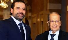 دوائر سياسية للراي: استوقفتنا محاولة نقل المشكلة الحكومية إلى قلب العلاقة بين عون والحريري