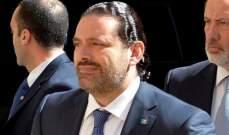 مصادر الديار: أزمة الحريري بالسعودية حسنت من واقعه الشعبي بطرابلس والشمال