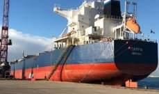سفينة محملة بـ 70 الف طن من حبوب الذرة رست في مرفأ طرابلس