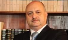 زخور لعون والحريري: لإنشاء الصندوق قبل اللجان كوحدة متكاملة وفقا للقانون