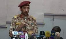 المتحدث باسم قوات صنعاء: طيران التحالف شن اليوم 15 غارة على الحديدة