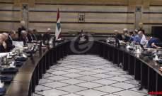 المستقبل:يُتوقع أن تأخذ أول 3 بنود بالجدول حيزا من النقاش بجلسة الحكومة