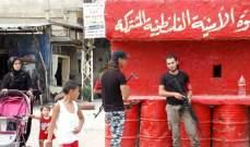 """الديار: خطوة اميركية مرتقبة لفرض """"توطين"""" اللاجئين الفلسطينيين في لبنان"""
