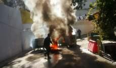 المياومون اقفلوا ابواب مؤسسة الكهرباء مطالبين بإنصافهم