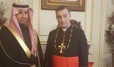 سفير السعودية من بكركي: الرياض تقف إلى جانب الشرعية اللبنانية