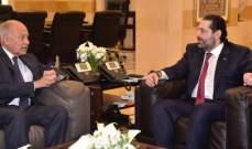 أبو الغيط بعد لقائه الحريري: الجامعة العربية تهتم بلبنان وتسعى لإرساء الاستقرار فيه