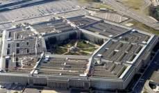 البنتاغون: الدفاع الجوي الأميركي قادر على الصمود أمام كوريا الشمالية أو إيران فقط