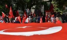 """أتراك في ملبورن يتظاهرون دعما لـ""""غصن الزيتون"""" في أستراليا"""