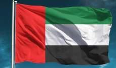 قنصلية الإمارات بأميركا تحذر رعاياها في نيويورك من العاصفة الاستوائية