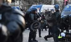 الدفاع الفرنسية: العسكريون لن يقوموا بتفريق احتجاجات