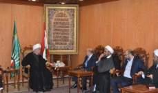 الشيخ قبلان استقبل مصطفى الحسيني وخالد قباني
