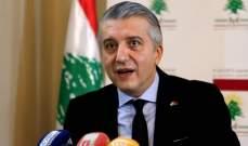السفير التركي في لبنان: تركيا ستشارك في مؤتمرين لدعم لبنان