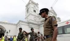 المخابرات العامة في سريلانكا تعلن عن خطر التعرض لهجمات جديدة