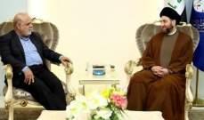 الحكيم والسفير الايراني یبحثان العلاقات الثنائية بين العراق وايران