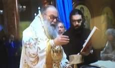 يازجي ترأس قداس تنصيب المتروبوليت موسى مطرانا على أبرشية جبيل والبترون