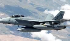 المرصد السوري: 42 قتيلا بينهم 13 مدنيا إثر قصف للتحالف على دير الزور