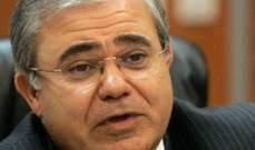 ماريو عون: رئيس الجمهورية بادر بعدما وجـد الآفاق مسدودة