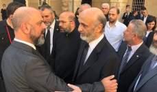 جعجع: ليرحم الله البطريرك صفير وليعطينا نعمته