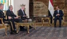 السيسي وماتيس اتفقا على ضرورة تكثيف الجهود الدولية لتجفيف منابع الإرهاب