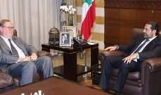 الموفد الفرنسي التقى الحريري:إنتظار قوي من قبل المجتمع الدولي لتشكيل حكومة سريعا