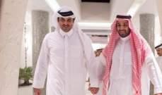 خطوات قد تجعل قطر تقضي على الستاتيكو الخليجي