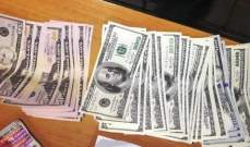 حاجز ضهر البيدر أوقف شخصين بحوزتهما مبلغ 4200 دولار أميركي مزيف
