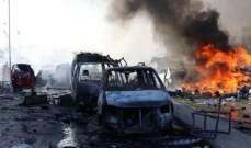رويترز: دوي انفجار هائل في العاصمة الصومالية مقديشو أعقبه إطلاق نار