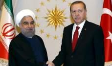 واشنطن تُسقط طهران وانقره بضربات إقتصادية؟