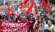 متظاهرون بنيويورك الأميركية يطالبون ترامب بعدم التدخل في شؤون فنزويلا